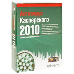 Антивирус Kaspersky Anti-Virus 2010, 12 месяцев,  2 ПК